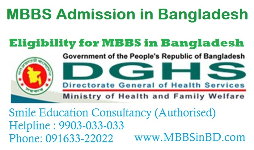Eligibility Criteria for Medical Colleges in Bangladesh