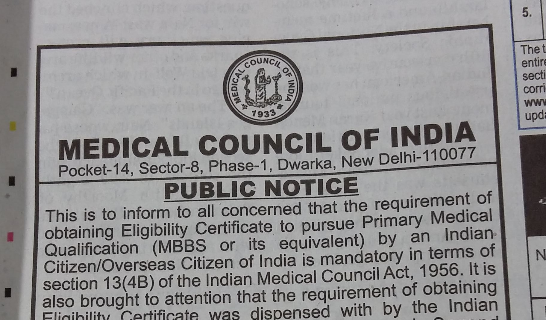 Public Notice by MCI Eligibility